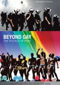 """Постер 2 из 2 из фильма """"За пределами гомосексуальности: Политика гей-прайдов"""" /Beyond Gay: The Politics of Pride/ (2009)"""