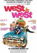 Запад есть Запад