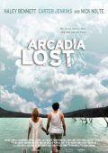 Затерянная Аркадия