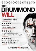 "Постер 2 из 2 из фильма ""Завещание Драмонда"" /The Drummond Will/ (2010)"