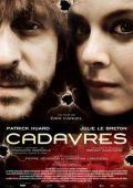 """Постер 1 из 3 из фильма """"Завещание призрака"""" /Cadavres/ (2009)"""