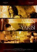 """Постер 1 из 2 из фильма """"За вторую половину"""" /Askin ikinci yarisi/ (2010)"""