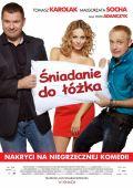 """Постер 2 из 2 из фильма """"Завтрак в постель"""" /Sniadanie do lozka/ (2010)"""
