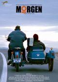 """Постер 2 из 2 из фильма """"Завтра утром"""" /Morgen/ (2010)"""