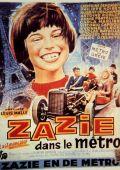 """Постер 1 из 1 из фильма """"Зази в метро"""" /Zazie dans le metro/ (1960)"""