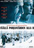"""Постер 1 из 2 из фильма """"Здесь, под полярной звездой 2"""" /Taalla Pohjantahden alla II/ (2010)"""
