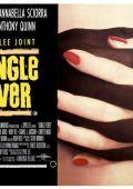 """Постер 2 из 2 из фильма """"Лихорадка джунглей"""" /Jungle Fever/ (1991)"""