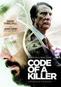 Код убийцы /Code of a Killer/ (2015)