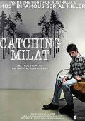Охота на Милата /Catching Milat/ (2015)