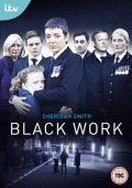 Чёрная работа /Black Work/ (2015)