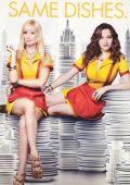 """Постер 2 из 2 из фильма """"Две девицы на мели"""" /2 Broke Girls/ (2011)"""