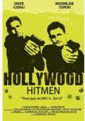 Голливудские Хитмэны