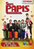 Господа папочки /Sres. Papis/ (2014)