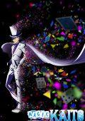 Волшебник Кайто 1412 /Magic Kaito 1412/ (2014)