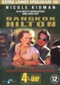 """Постер 6 из 10 из фильма """"Бангкок Хилтон"""" /Bangkok Hilton/ (1989)"""