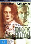 """Постер 4 из 10 из фильма """"Бангкок Хилтон"""" /Bangkok Hilton/ (1989)"""