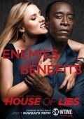 """Постер 5 из 5 из фильма """"Обитель лжи"""" /House of Lies/ (2012)"""