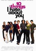 "Постер 5 из 8 из фильма ""10 причин моей ненависти"" /10 Things I Hate About You/ (1999)"