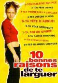 "Постер 7 из 8 из фильма ""10 причин моей ненависти"" /10 Things I Hate About You/ (1999)"