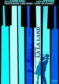"Постер 7 из 19 из фильма ""Ла-Ла Ленд"" /La La Land/ (2016)"