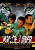 "Постер 1 из 1 из фильма ""Белый тигр"" /White Tiger/ (2015)"