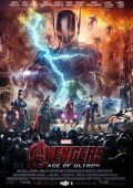 """Постер 15 из 28 из фильма """"Мстители: Эра Альтрона"""" /Avengers: Age of Ultron/ (2015)"""
