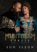 """Постер 7 из 7 из фильма """"Великолепный век"""" /Muhtesem Yuzyil/ (2011)"""