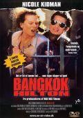 """Постер 5 из 10 из фильма """"Бангкок Хилтон"""" /Bangkok Hilton/ (1989)"""