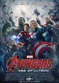 """Постер 2 из 28 из фильма """"Мстители: Эра Альтрона"""" /Avengers: Age of Ultron/ (2015)"""