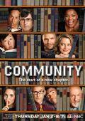 """Постер 2 из 3 из фильма """"Сообщество"""" /Community/ (2009)"""