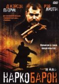 """Постер 2 из 3 из фильма """"Наркобарон"""" /Narc/ (2002)"""