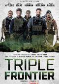 Тройная граница /Triple Frontier/ (2019)