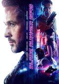 """Постер 30 из 30 из фильма """"Бегущий по лезвию 2049"""" /Blade Runner 2049/ (2017)"""
