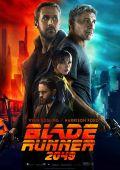 """Постер 2 из 30 из фильма """"Бегущий по лезвию 2049"""" /Blade Runner 2049/ (2017)"""