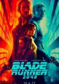 """Постер 7 из 30 из фильма """"Бегущий по лезвию 2049"""" /Blade Runner 2049/ (2017)"""