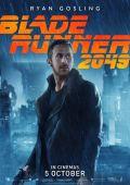 """Постер 12 из 30 из фильма """"Бегущий по лезвию 2049"""" /Blade Runner 2049/ (2017)"""