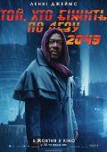 """Постер 19 из 30 из фильма """"Бегущий по лезвию 2049"""" /Blade Runner 2049/ (2017)"""