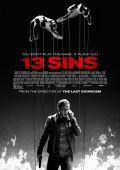 """Постер 2 из 2 из фильма """"13 грехов"""" /13 Sins/ (2014)"""