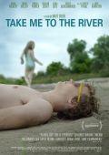 Отведи меня к реке /Take Me to the River/ (2015)