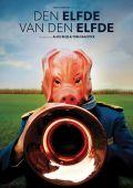 Логово /Den Elfde van den Elfde/ (2016)