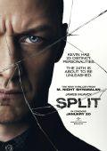 """""""Сплит"""" /Split/ (2016)"""