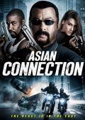 Свой человек в Азии