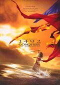 """Постер 4 из 5 из фильма """"1492: Завоевание рая"""" /1492: Conquest of Paradise/ (1992)"""