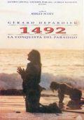 """Постер 5 из 5 из фильма """"1492: Завоевание рая"""" /1492: Conquest of Paradise/ (1992)"""