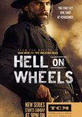 "Постер 7 из 14 из фильма ""Ад на колёсах"" /Hell on Wheels/ (2011)"