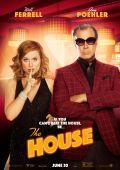 """Постер 1 из 7 из фильма """"Дом"""" /The House/ (2017)"""