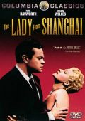 "Постер 3 из 3 из фильма ""Леди из Шанхая"" /The Lady from Shanghai/ (1947)"