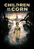 Дети кукурузы: Беглянка /Children of the Corn: Runaway/ (2018)