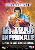 """Постер 1 из 1 из фильма """"Адский небоскреб"""" /La Tour Montparnasse Infernale/ (2001)"""