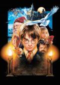 """Постер 2 из 18 из фильма """"Гарри Поттер и философский камень"""" /Harry Potter and the Sorcerer's Stone/ (2001)"""